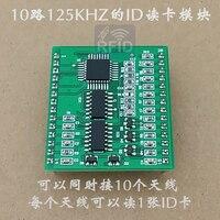 RF125-A 10-way RFID Card Reading Module Multi-channel RFID Module