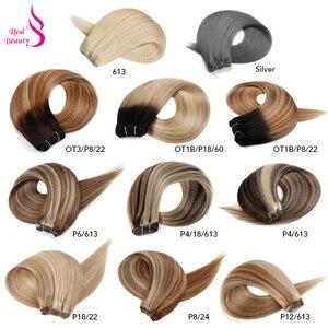 Натуральные волнистые прямые человеческие волосы Омбре, пучок 18