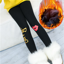 Girls Leggings Pants Winter Thickening Cotton Fleece Children's Warm Long Trousers Kids Casual Clothing Winter Leggings For Girl стоимость