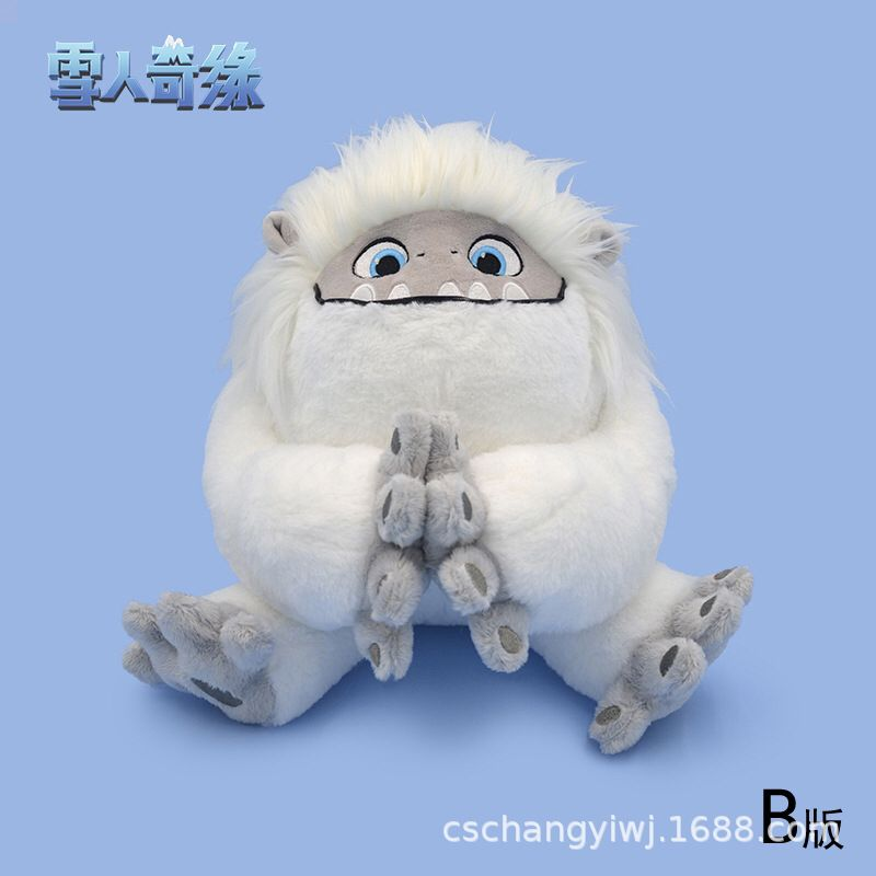 Copyright Moive Abominable White Small Snowman Plush Charms Doll Everest Soft Stuffed Snowman Doll Kids Children Christmas Gift