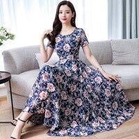 Floral Print Dress 2019 Spring Korean style Elegant Slimming Immortal Short Underwear Waist Hugging Dress Summer