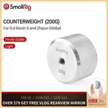 SmallRig Contrappeso (200g) Con 1/4 Filettatura del Foro per DJI Ronin S e Zhiyun Gimbal Stabilizzatore 2285