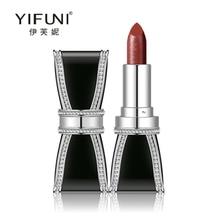 Professional Matte Nude Lipstick Cosmetic Waterproof Long La