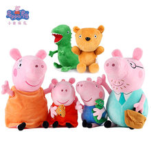 Peppa Pig-Llavero de peluche George para niños, 19cm de peluche de juguete, bolsa de fiesta familiar, joyería, regalo de cumpleaños y Navidad