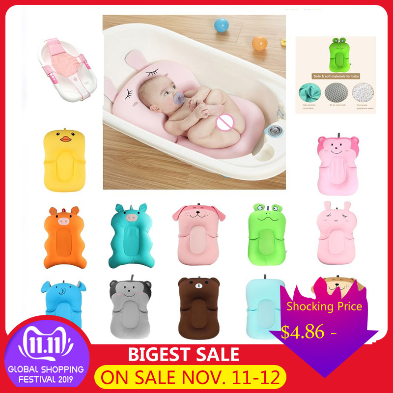 Newborn Bath Mat Non-Slip Bathtub Floating Pad Baby Seat Cushion Bed Shower Portable Air