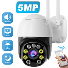 Surveillance Camera With Wifi Camera wi-fi street 5MP IP Camera Wifi Camera Outdoor Camera wifi 360 Surveillance Camera Camhi