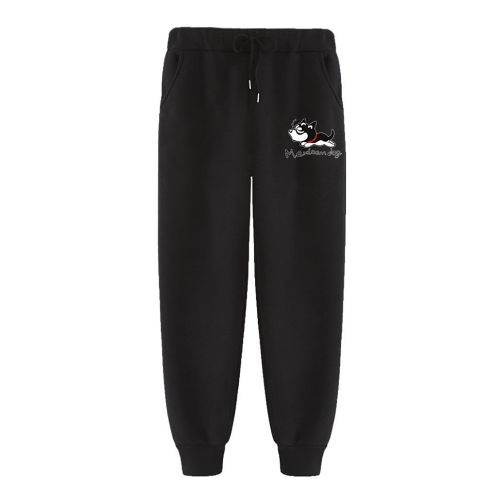 Women Casual Pants Winter Sport Running Long Pant Elastic Waist Breathable Cotton Warm Trousers Female Slim Sweatpants Cute Dog