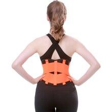 Sport Waist Support Brace Women Slimming Shaping Strap Running Gym Women's Sports Girdle Breathable Corset Fitness Belt