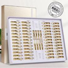 2mx60pcs Nicotinamide Vitamin C Ampoule Essence Skin Care Essence Beauty Salon Equipment