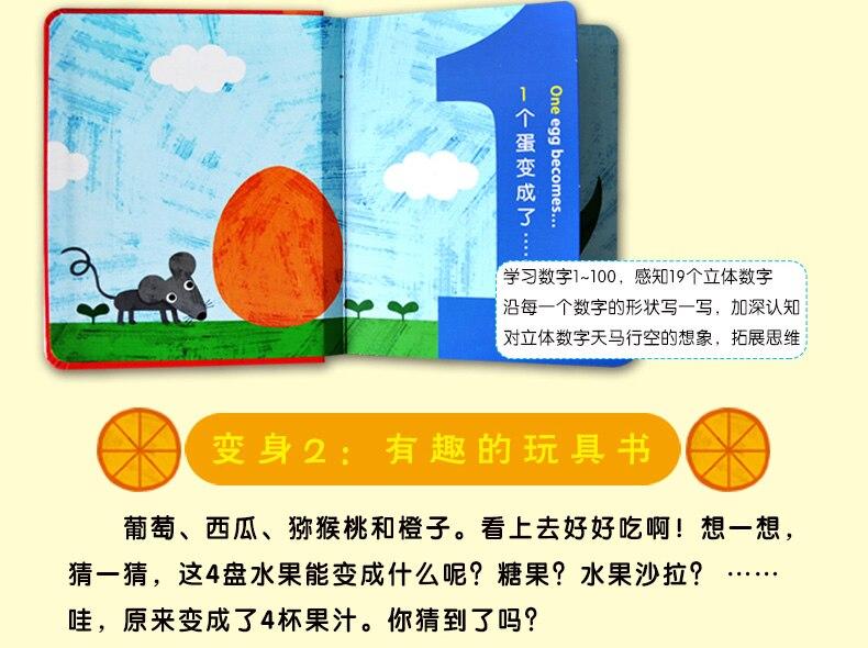 aprendizagem matemática educação precoce crianças leitura livro