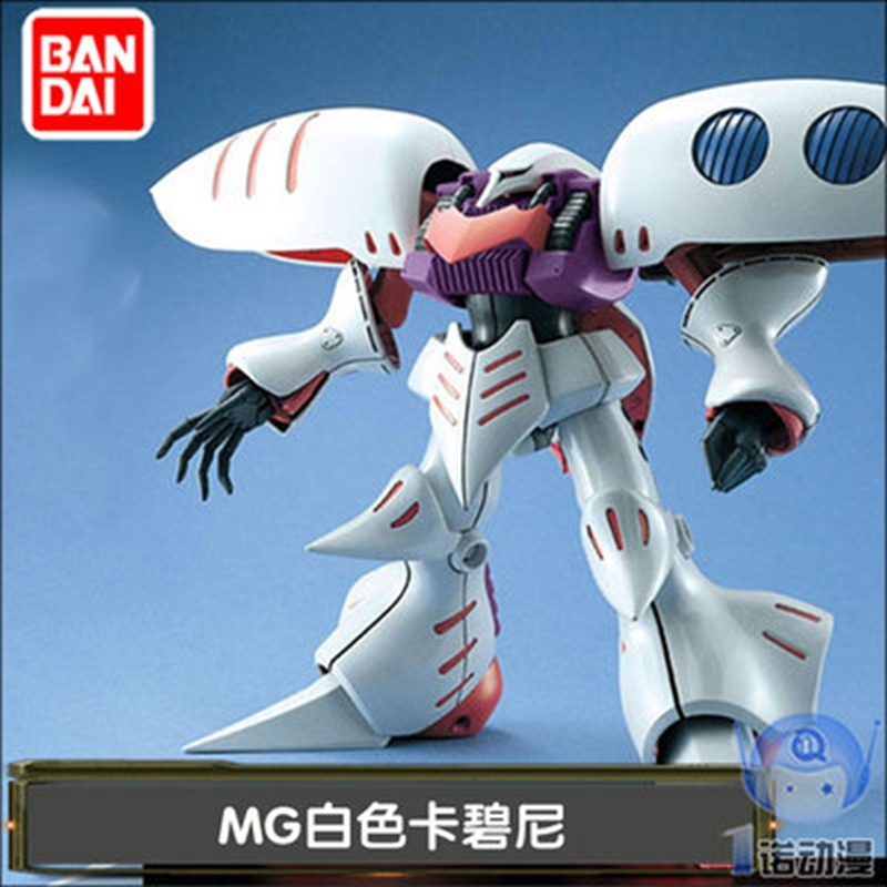 Bandai Robot Spirits Qubeley Action Figure PVC 12 cm