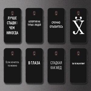 Redmi8A Silicone Cases for Xiaomi Redmi 8A Case Russian Quote Proverb Slogan Black Soft TPU Phone Back Cover