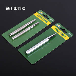 Manufacturers Yong Gong Genuine Product Anti-slip Fitter Rushed Center Punch Anvil Anvil