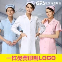 Nurses wear long sleeves women round neck summer short sleeves women nurses wear round neck blue pharmacy long sleeve overalls