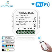 2 Way Tuya Smart Life Wifi Smart Light Switch Relay Breaker