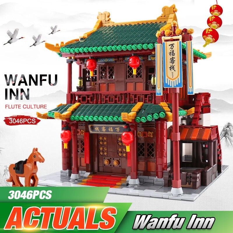 DHL 01022 中国 Wanfu 構築インセット組立ビルディングブロックレンガ子供の誕生日クリスマスおもちゃギフト  グループ上の おもちゃ & ホビー からの ブロック の中 1