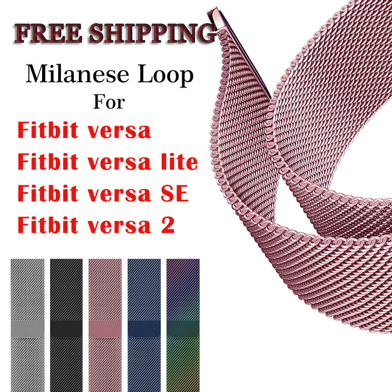 OULUCCI Metal Stainless Steel Band For Fitbit Versa 2 Band Wrist Mesh Loop Magnetic Bracelet Band Accessories For Fit Bit Versa2