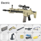 Electric SCAR Plasti...