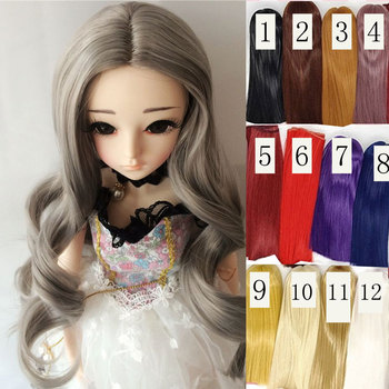 BJD SD male and female baby wig 1/3 1/4 1/6 1/8 mid point wavy curly hair high temperature fiber doll wig doll accessories doll accessories 1 3 1 4 1 6 bjd wig doll hair lon straight girl wig multicolour available high wire faux fur wig fb12