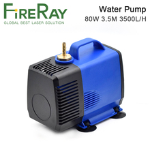 Fireray Submersible Water Pump 80W 3.5M 3500L/H IPX8 220V for CO2 Laser Engraving Cutting Machine