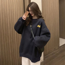 Long-sleeved pullover women's loose letter printing long paragraph simple plus velvet thick large size sportswear coat Winter