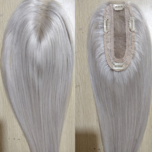 Weft-Base Toppers Hair-Extensions Human-Hair Grey-Color Hairpiece Lace Natural Remy Women