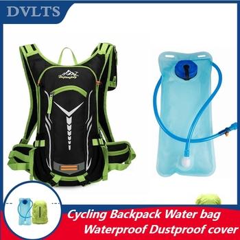 18L wodoodporny plecak sportowy plecak torba na wodę na kemping wyprawę rower plecak z bezpłatną osłoną przeciwdeszczową tanie i dobre opinie DVLTS CN (pochodzenie) 30cm Polyster Plecaki 0 65kg Waterproof motorcycle backpack 14inch Water Bag 48cm
