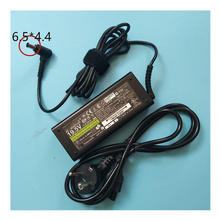 19.5V 4.7A AC Adapter Charger For SONY VAIO VGP AC19V20 VGP AC19V29 VGP AC19V31 VGP AC19V32 VGP AC19V33 VGP AC19V36 VGP AC19V42