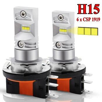 Светодиодный противотуманный фонарь H15, 2 шт., 30 Вт, CSP, 1919 SMD, светодиодный высокомощный Чип 6000K, 6SMD, для автомобиля, внешний противотуманный св...