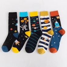 Новые повседневные мужские носки из чесаного хлопка Харадзюку