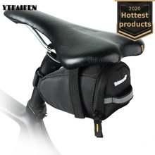 Велосипедная сумка на багажник сверхлегкая седельная для внедорожника