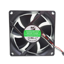 цены Emacro For M / Huaxia Mengtai DA08025B12UR DC 12V 0.5A 80x80x25mm 3-Wire Server Square Fan