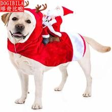 Christmas Costume dog Santa Claus costume dog cat Christmas Costume Pet Christmas Costume run Santa Claus plus size christmas kind santa claus sweatshirt