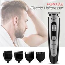 Электрическая машинка для стрижки волос мужчин триммер бороды