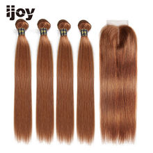 "Straight Human Hair 4 Bundles With Closure 4x4 Lace #30 Brown Caramel 8""-26"" M Brazilian Hair Weave Bundles Non-Remy IJOY(China)"