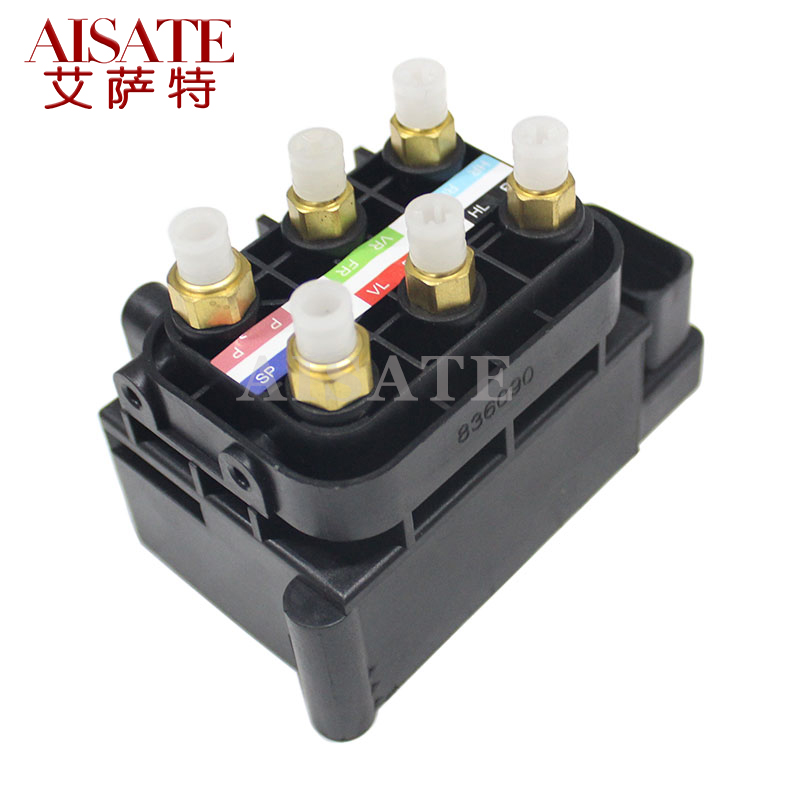 For <font><b>Audi</b></font> <font><b>A8</b></font> <font><b>4H</b></font> Air Suspension Control Valve Unit Suspension Air Supply Solenoid Valve Block 4H0616013 4H0616013A image