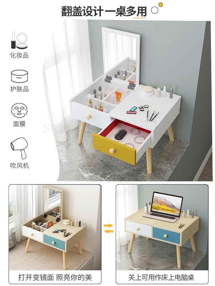 Шкаф для спальни с откидной крышкой, ящик для хранения, экономичный маленький простой мини-комод, маленький столик