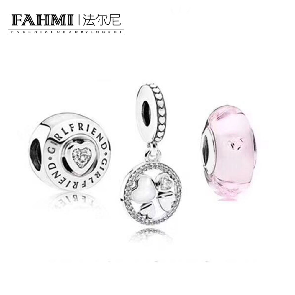 2020 100% 925 Sterling Silver New 1:1 Girlfriend Charm Four-leaf Clover Charm Heart-shaped Glass Beads Set