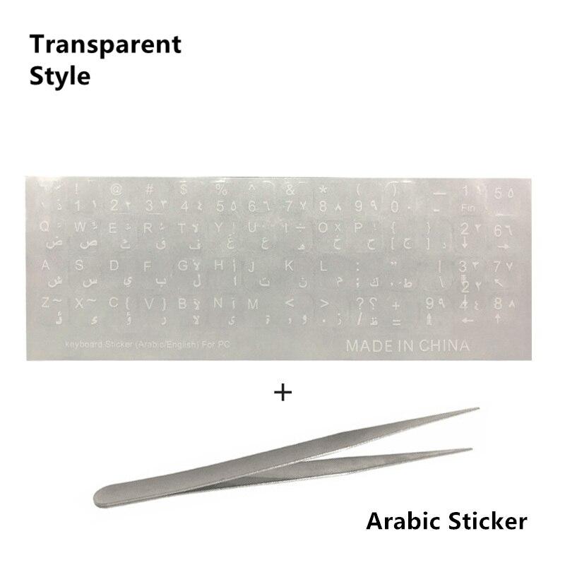 NEO STAR прозрачные и светящиеся наклейки на клавиатуру русский/испанский/английский/французский/немецкий/Корейский буквы защитный чехол для ноутбука - Цвет: 02 Arabic white