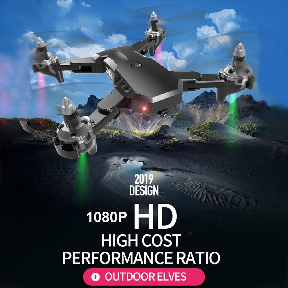 CS-7 GPS 2,4G складной Радиоуправляемый Дрон с 1080P WiFi камерой самолет дистанционное управление игрушки Безголовый режим RC вертолет