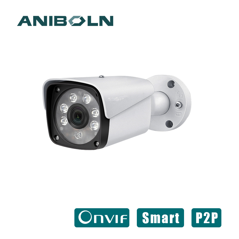 POE 2MP IP Camera Outdoor supports Waterproof night version 1080P 25fps H.265 Network Bullet Camera 3.6mm Wide Lens P2P Onvif|  - title=