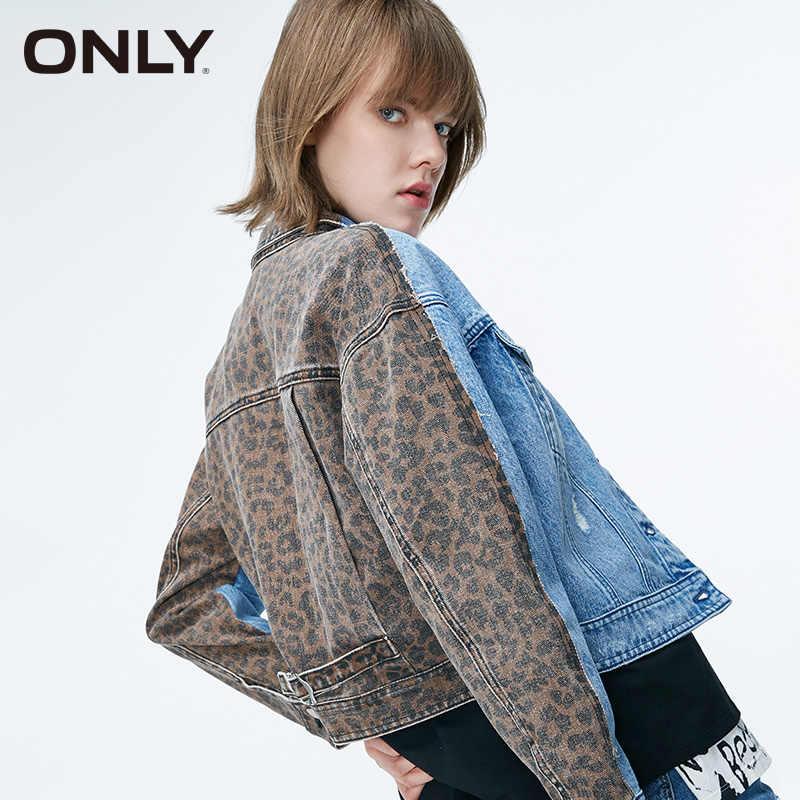 ONLY Women's Loose Fit Leopard 프린트 스플 라이스 데님 자켓 | 119154536