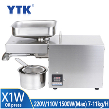Commercial Oil Press Full Automatic Cold  Hot Press Electric Oil Press X1 Digital Display Temperature Control 1500W (Max)