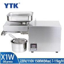 Prensa comercial para aceite prensa en caliente en frío completamente automática prensa de aceite eléctrica X1 pantalla Digital Control de temperatura 1500W (Max)