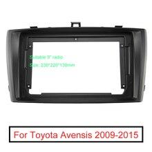 """Feeldo áudio do carro 2din fascia quadro adaptador para para toyota avensis (t270) 2009 2015 9 """"painel de montagem traço tela grande kit quadro"""