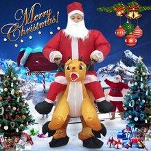 Рождественский костюм высокого качества, надувной Рождественский костюм Санта-Клауса, костюм для взрослых, DSM