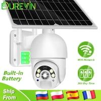 Cámara WiFi para exteriores construido en batería de 1080P Panel Solar inalámbrico cámara IP de seguridad de movimiento humano PIR velocidad Domo cámara de vigilancia