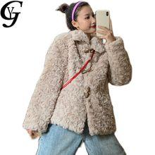 2020 осень зима плюшевое пальто женское шикарное с воротником