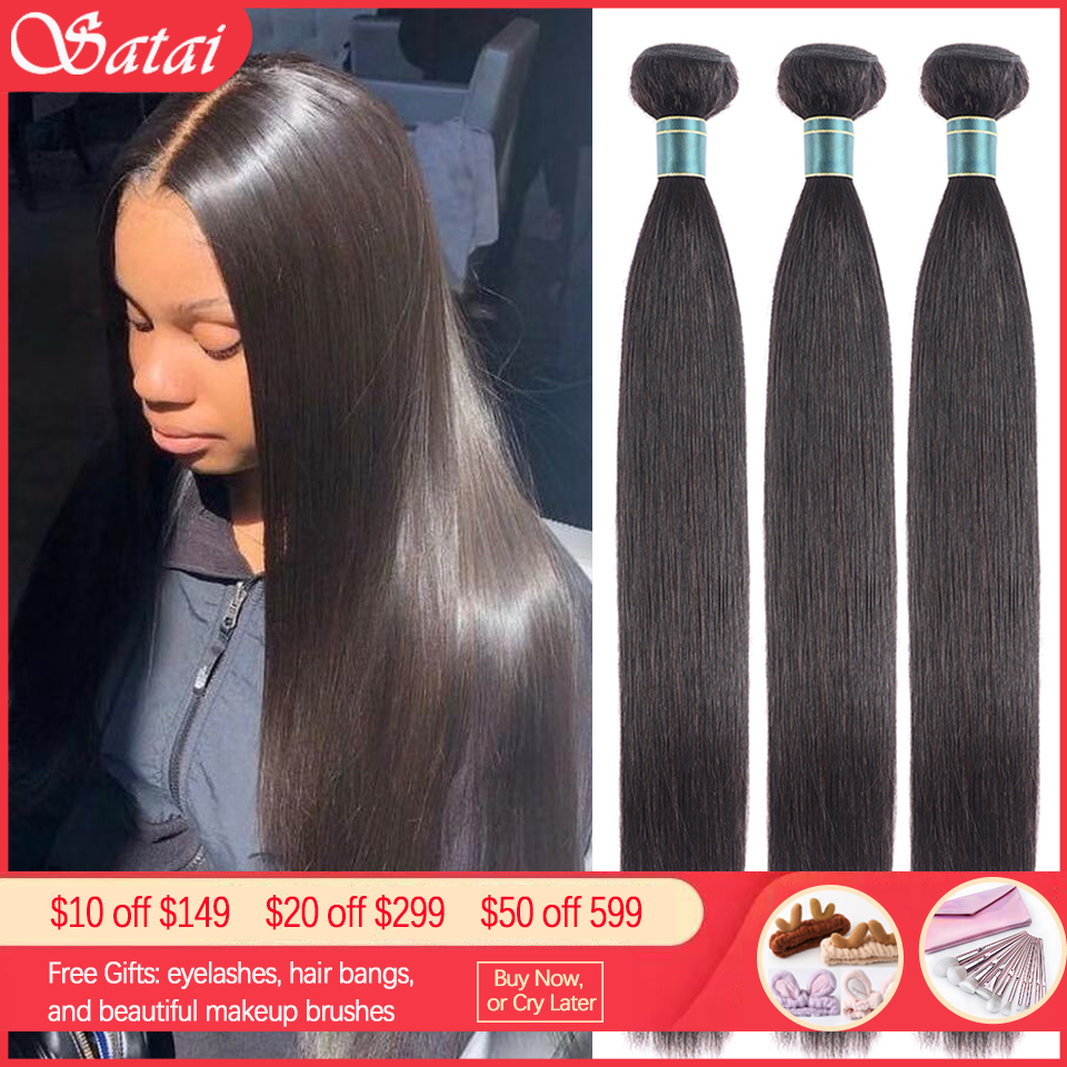 Satai Straight Human Hair Bundles 3 Bundles 8-30 Inch M Remy Hair Bundles Brazilian Hair Weave Bundles 100% Human Hair