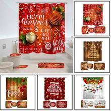 Merry Рождественский набор для ванной Рождественская елка Санта узор ткань занавеска для душа Туалет крышка коврик для ванной нескользящий ковер домашний декор
